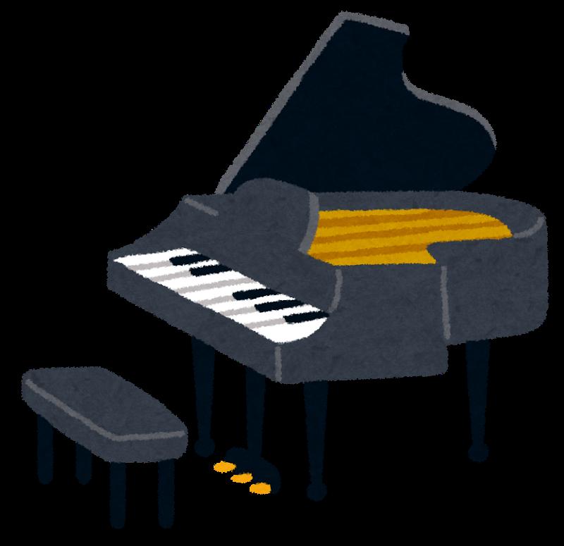 梶が谷ドレミ音楽教室